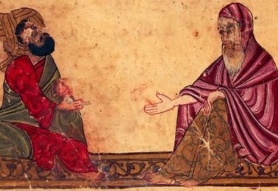 What Is Arabic Philosophy? » IAI TV